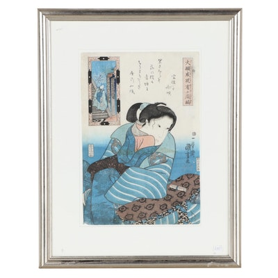 "Woodblock After Utagawa Kuniyoshi ""Waterfall-Striped Materials in Answer to Earn"