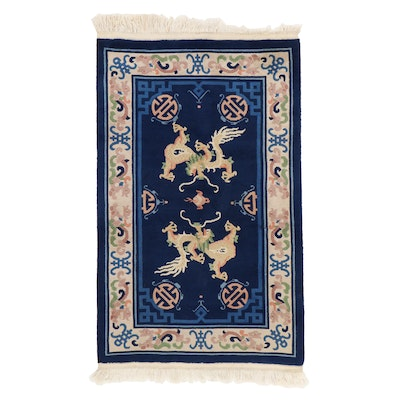 3'5 x 6'1 Hand-Knotted Chinese Dragon Area Rug