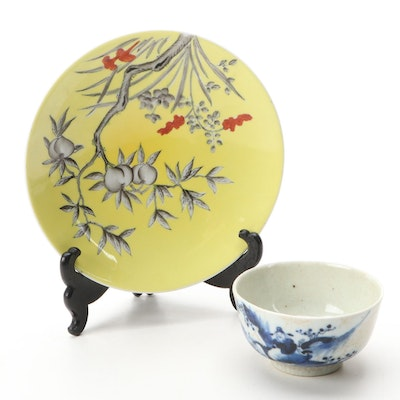 Japanese Hand-Painted Porcelain Dish and Stand with Chinese Tea Bowl
