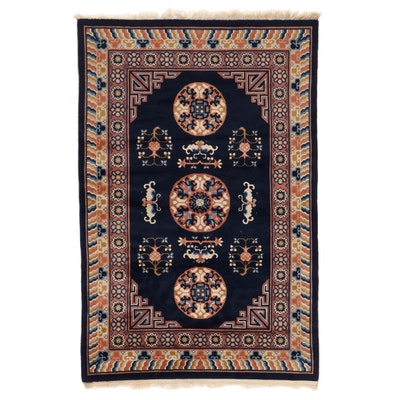4'1 x 6'5 Hand-Knotted Chinese Medallion Area Rug