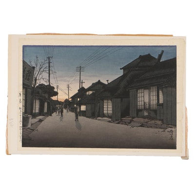 "Tsuchiya Kōitsu Woodblock ""Twilight at Imamiya Street, Choshi"""