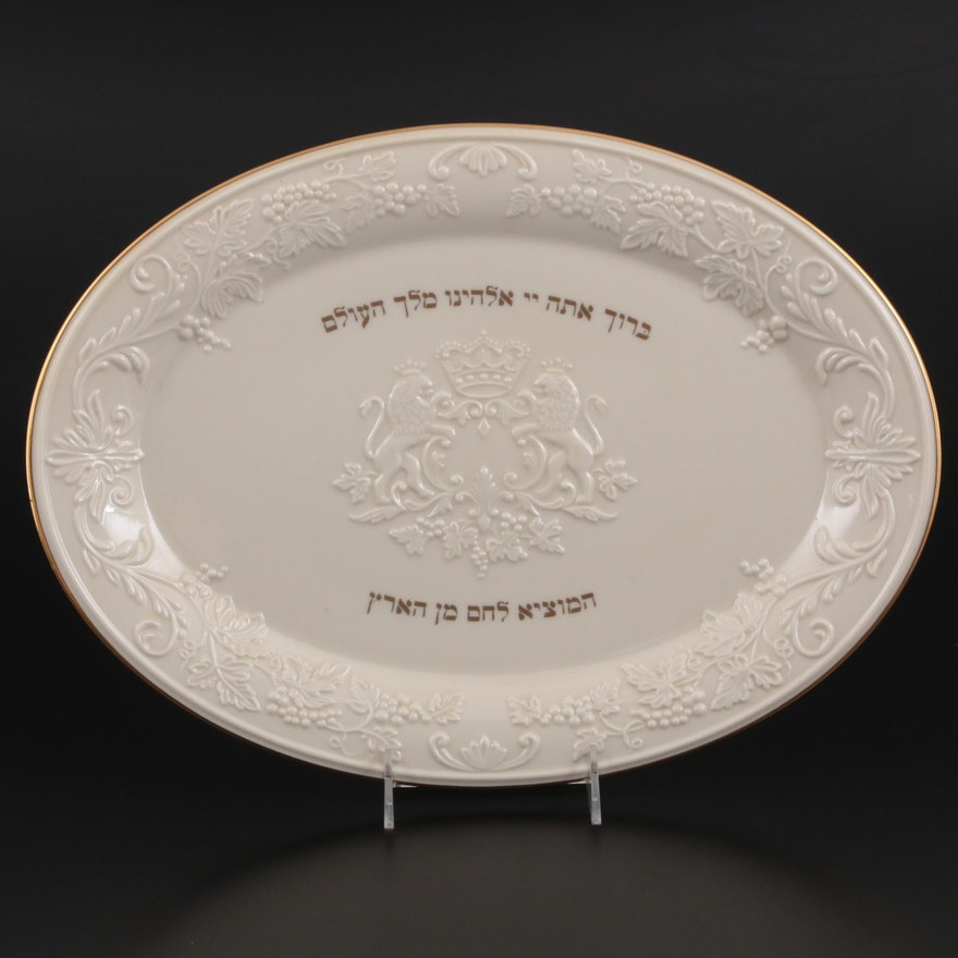 "Lenox ""The Hallah Tray"" Porcelain Platter"