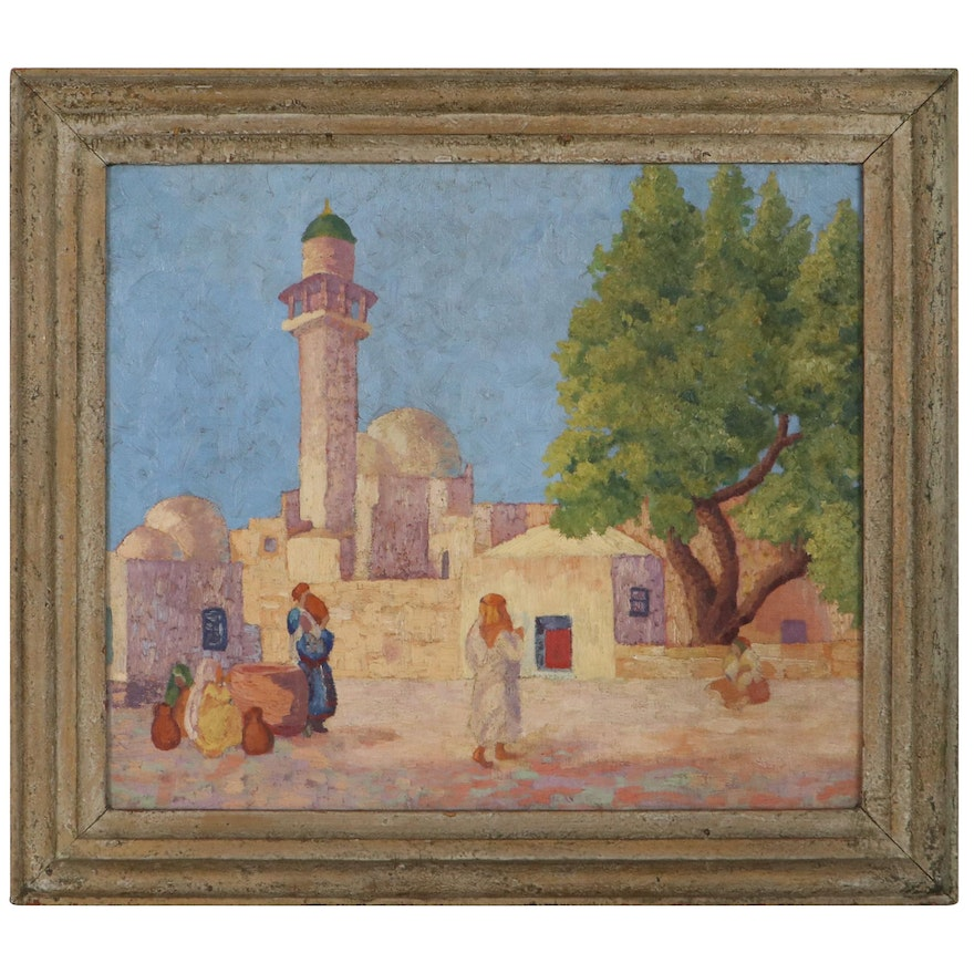 Oil Painting of a Middle Eastern Landscape, Early to Mid-20th Century