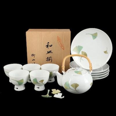 East Asian Ginko Leaf Porcelain Tea Set