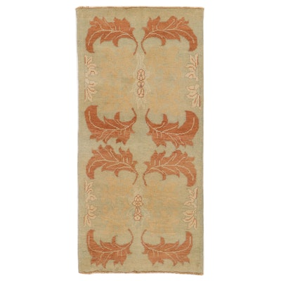 3'8 x 7'9 Hand-Knotted Turkish Donegal Area Rug