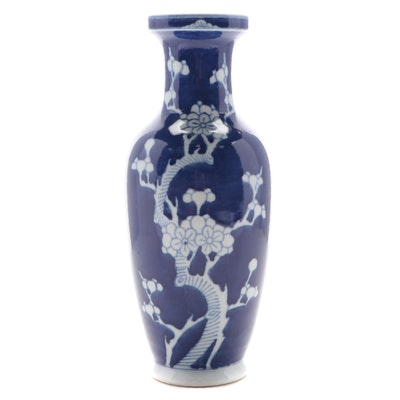 Chinese Jingdezhen Zhi Porcelain Plum Blossom Baluster Vase