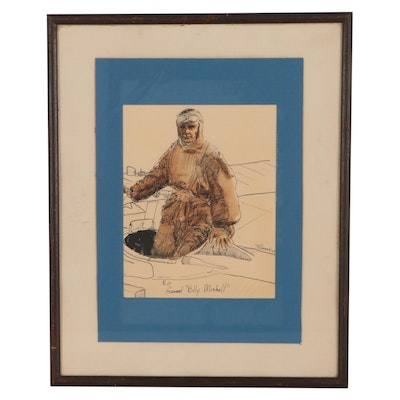 """Ink and Watercolor Illustration """"General 'Billy Mitchell',"""" Circa 1971"""