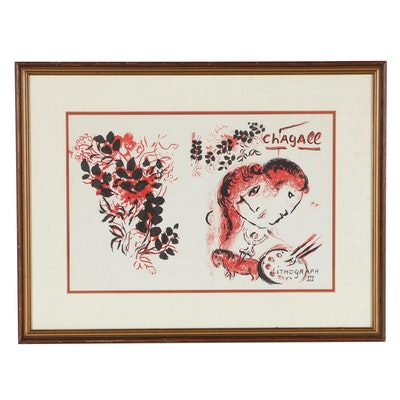 """Marc Chagall Double-Page Lithograph From """"Chagall - Lithograph III"""""""