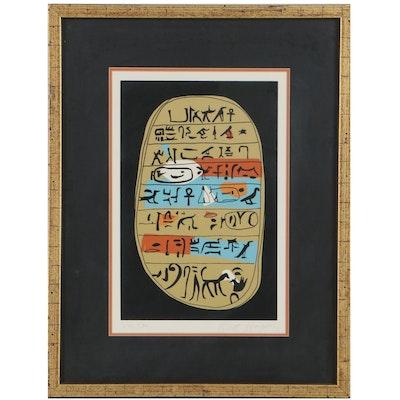 """Brett Harper Serigraph """"Ancient Symbols"""""""