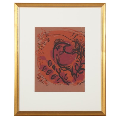 """Marc Chagall Color Lithograph From """"Chagall Lithographe,"""" 1960"""