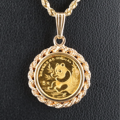 Chinese 1981 Five Yuan Panda Coin Pendant with 14K Braided Chain Necklace