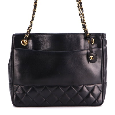 Chanel Shoulder Bag in Black Lambskin with Interwoven Chain Strap