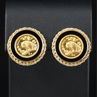 Chinese 1997 Panda Coin Earrings with 14K Braided Frame