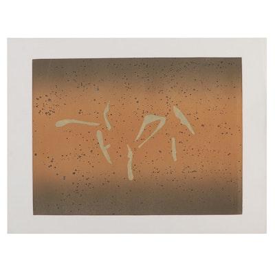 Ernest Noel Posey Abstract Monotype