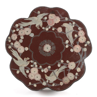 Chinese Coromandel Lacquer Flowers and Birds Motif Wooden Box