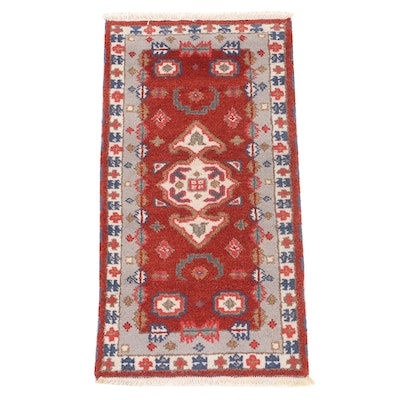 2'1 x 4'3 Hand-Knotted Northwest Persian Accent Rug