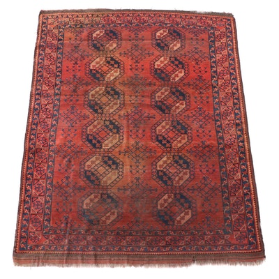 7'7 x 9'6 Hand-Knotted Afghan Turkmen Area Rug