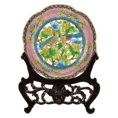 Chinese Plique-à-Jour Enamel Bowl with Presentation Box