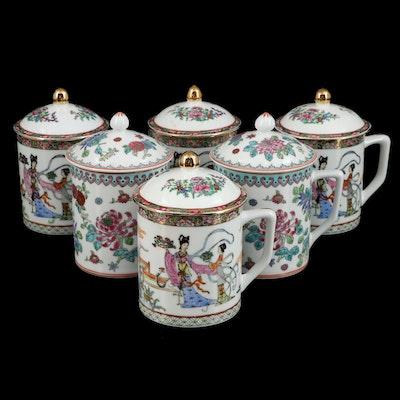Zhongguo Zhi Zao and Other Chinese Porcelain Lidded Mugs, Late 20th Century
