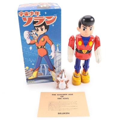 Space Boy Soran Wind-Up Tin Toy, 1990s