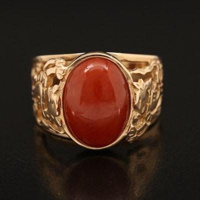 14K Jadeite Ring with Dragon Shoulders