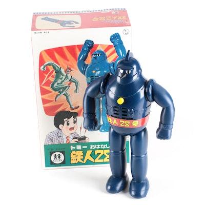 Talking Tetsujin 28 Figure with Original Packaging, 1990s