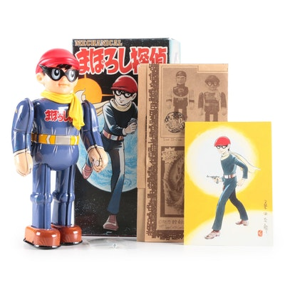 """Maboroshi"" Wind-Up Toy by Billiken Shokai"