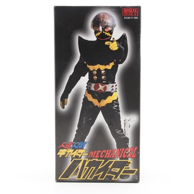 Hakaider Wind-Up Walking Tin Toy, 1990s