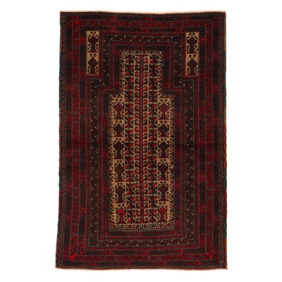 2'11 x 4'6 Hand-Knotted Afghan Baluch Prayer Rug