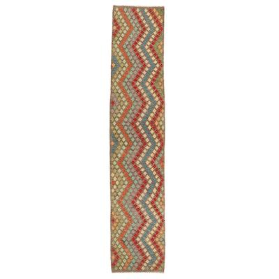 2'8 x 13'3 Handwoven Afghan Kilim Carpet Runner