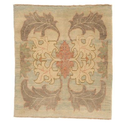 4'4 x 5' Hand-Knotted Turkish Donegal Area Rug