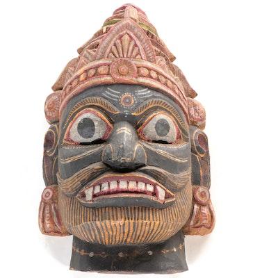 Odisha Style Carved and Painted Wood Shiva Mask, India