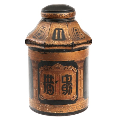 English Parnall & Sons Ltd. Tole Painted Chinoiserie Tea Canister, Antique