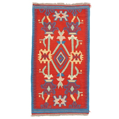 2'6 x 4'11 Handwoven Afghan Kilim Accent Rug