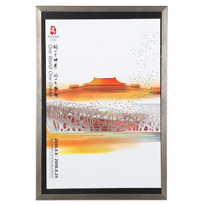 Beijing Summer Olympic Offset Lithograph Poster, 2008