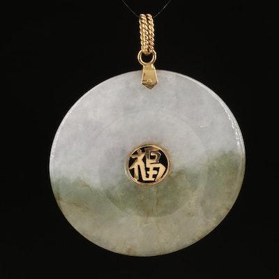 Chinese 14K Jadeite 'Good Fortune' Hololith Bi Pendant