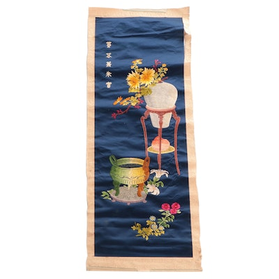 Chinese Handmade Silk Embroidered Hanging Scroll