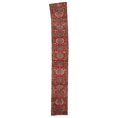 2'3 x 14'5 Hand-Knotted Persian Karaja Carpet Runner