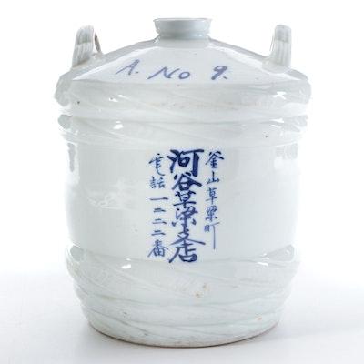 Japanese Porcelain Barrel Shaped Sake Dispenser