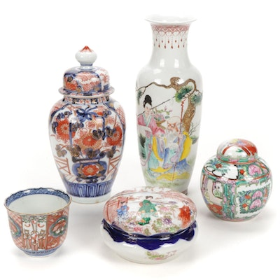 Chinese Rose Medallion Ginger Jar with Qianlong and Imari Style Vessels, 20th C.