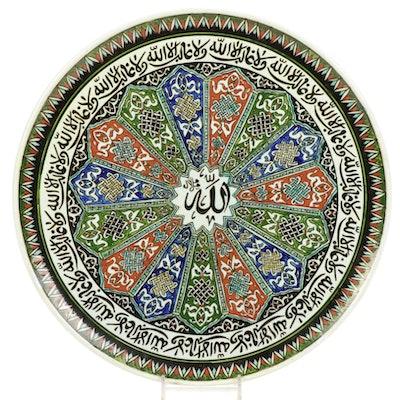 Turkish Oz Cini Kutahya Hand-Painted Plate