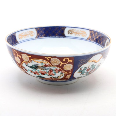 Japanese Imari Porcelain Bowl, Late 20th Century