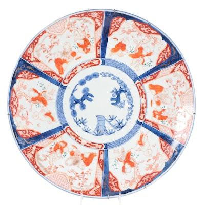 Chinese Imari Porcelain Serving Platter, 20th Century