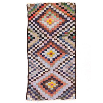 4'6 x 8'9 Handwoven Persian Kilim Area Rug