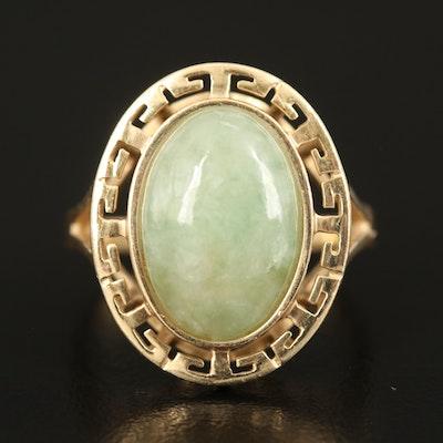 14K Jadeite Greek Key Ring