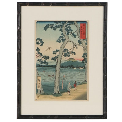 "Woodblock After Utagawa Hiroshige ""Mount Fuji on the Left from the Tokaido Road"""