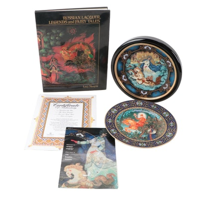 """Villeroy & Boch Porcelain """"Vassilissa the Fair"""" Collector Plate with Others"""