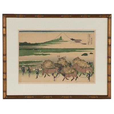 "Woodblock After Katsushika Hokusai ""The New Fields at Ōno in Suruga Province"""