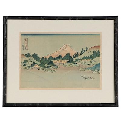 "Woodblock After Katsushika Hokusai ""Reflection in Lake at Misaka in Kai"""