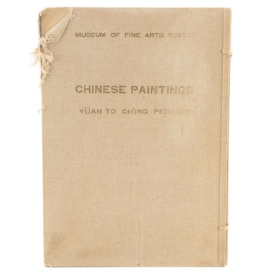 """""""Portfolio of Chinese Paintings"""" Print Collection from Museum of Fine Arts"""